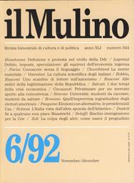Copertina del fascicolo dell'articolo La mente materiale