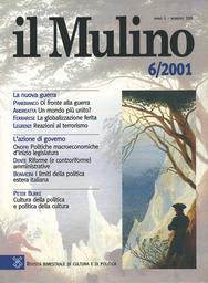 Copertina del fascicolo dell'articolo Riforme (e controriforme) amministrative