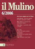 cover del fascicolo, Fascicolo arretrato n.6/2006 (novembre-dicembre)
