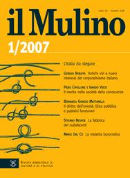 Copertina del fascicolo dell'articolo I vincoli del sistema scolastico e la formazione delle competenze