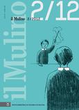 cover del fascicolo, Fascicolo arretrato n.2/2012 (marzo-aprile)