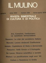 Copertina del fascicolo dell'articolo Crisi della cultura e dialettica delle idee in Emilia tra fascismo e Resistenza