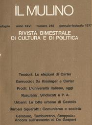 Copertina del fascicolo dell'articolo L'uso delle fonti orali negli studi antropologici e nella storiografia contemporanea